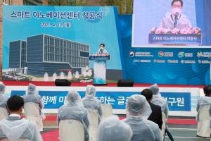 경남·창원 제조혁신 기지 '스마트 이노베이션센터' 140억 규모