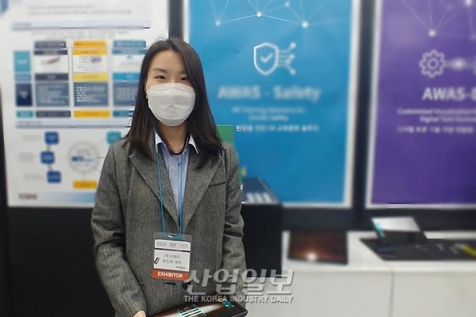 [2021 전기산업대전] 디지털트윈 기술로 지능화·안전성 강화되는 '발전소'
