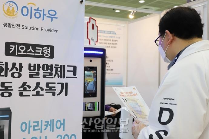 [포토뉴스] 코로나 시대, 살균·온도측정 등 방역은 필수
