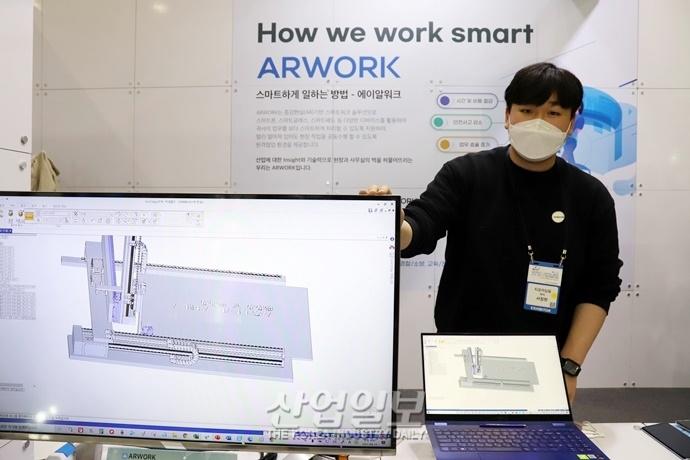 AR(증강현실), 생활·업무 '업그레이드'한다