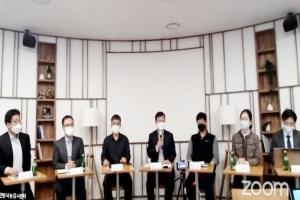 """환경단체, """"한국, 온실가스 감축예산 턱없이 부족"""""""