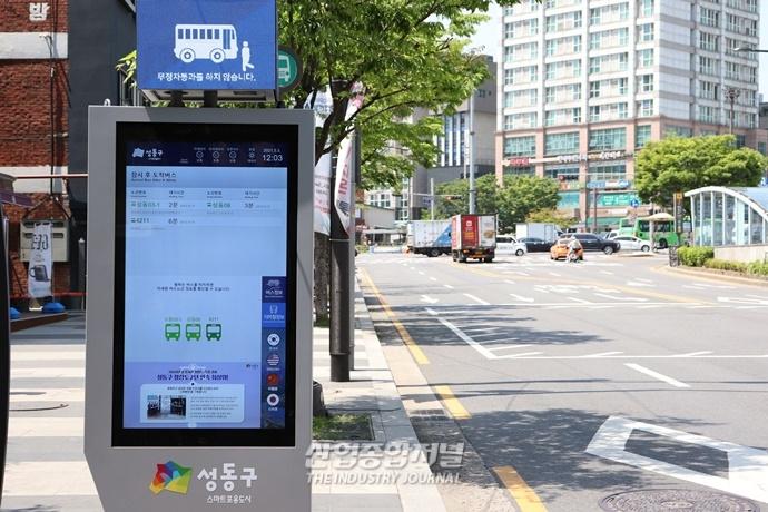 [산업View] 교통 사각지대에 설치된 AI 카메라, 보행자·운전자 안전에 도움 - 산업종합저널 동향
