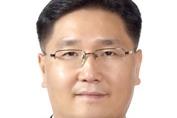 변영만 前 산업부 정책기획관, 철강협회 상근 부회장 선임