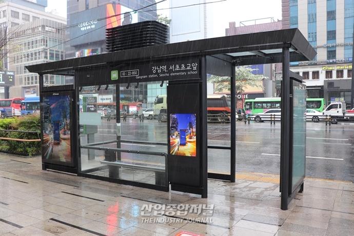 [산업View] 미래형 버스 정류장, 시민의 안전 공간으로 '탈바꿈' - 산업종합저널 동향