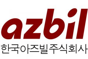 한국아즈빌, KOREA PACK 2021 참가