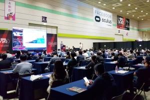 SEOUL VR·AR EXPO 2021 하이브리드로 다음달 개최