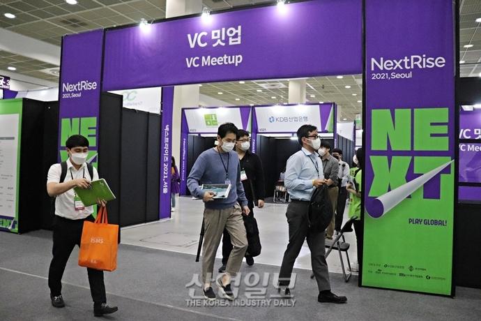 [포토뉴스] 대기업과 스타트업의 만남, 온·오프라인 밋업