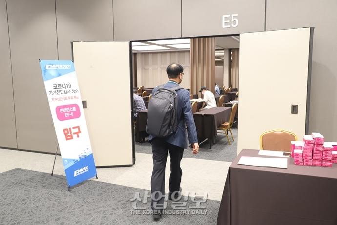 [포토뉴스] 코로나19 확진자 급증···'전시회 방역 강화'