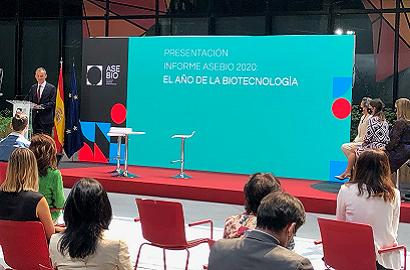 """스페인바이오산업협회(AseBio), """"지난해 스페인 생명공학 분야 국제 투자 증가"""""""