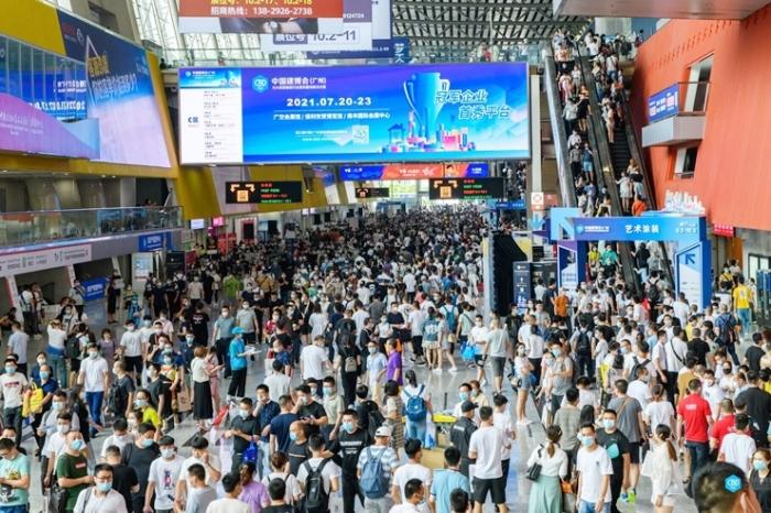 제23회 중국(광저우)국제건설장식박람회, 20일 개막