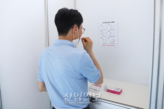 [포토뉴스] 전시회 방역 강화···코로나19 자가검사 '필수'