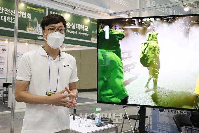 안전한 산업현장 조성, 가상·증강현실(VR·AR) 기술이 돕는다