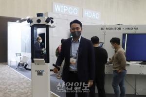 [2021 국제문화재산업대전] 위프코(주), 문화재 디지털 대전환 앞당긴다