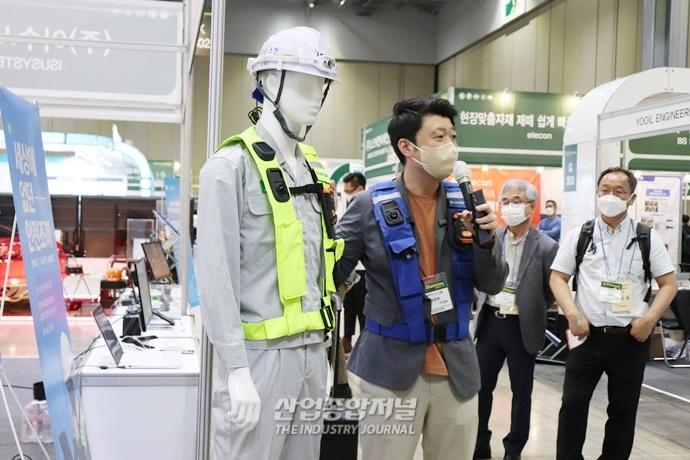 [산업VIEW] ICT 기술을 탑재한 웨어러블 안전장비 '눈길' - 산업종합저널 전시회