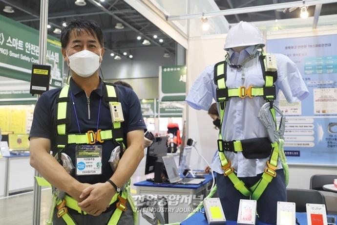 작업자 안전 정보 '한눈에'...스마트하게 안전 통솔한다 - 산업종합저널 전시회