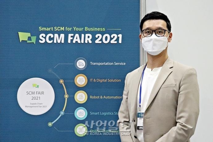 """""""기업 성장 뒷받침하는 공급망 관리(SCM), 국내 기업에도 필수적"""""""