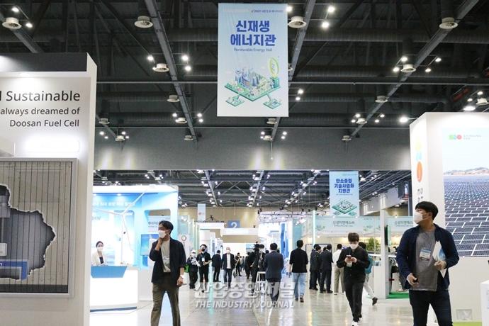 2021 대한민국 에너지대전 개막, 산업계 친환경·저탄소 기술 선보인다 - 산업종합저널 전시회