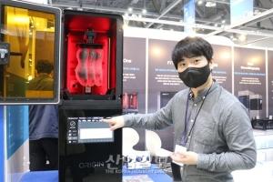 국내외 기업으로부터 듣는 3D프린팅 산업 '현주소'