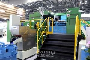 [포토뉴스] 대형 단조 성형기계 제조로 수출대체 효과 높여…세계는 K-기술력 인정
