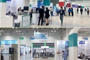 '스마트제조혁신'의 미래, '스마트팩토리 컨퍼런스 & 엑스포'