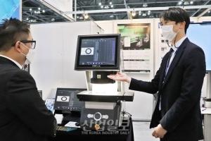 [포토뉴스] 자동차·중장비 등 다양한 분야의 부품 측정, 나노(nm)단위까지 가능