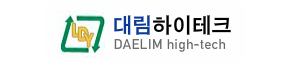 DAELIM high-tech