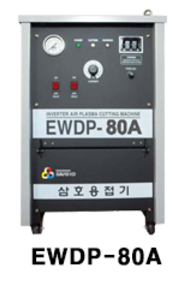 플라즈마 절단기 / EWDP - 80A/130A/150A / INVERTER AIR PLASMA CUTTING MACHINE