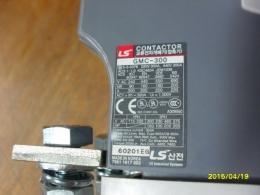 교류전자접촉기/마그네트스위치/GMC-300
