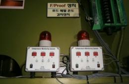 프레스온도모니터링장치, 온도모니터링장치, 온도관리시스템, 프레스온도관리시스템, 온도관리센서