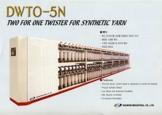 화섬용 투포원 연사기 (TWO FOR ONE TWISTER FOR SYNTHETIC YARN -DWTO-5N,1.5KG)