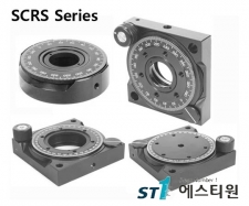 [SCRS Series] Compact Rotation Stage