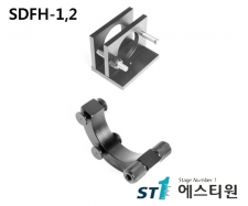 [SDFH-1,2] Dual Filter Holder