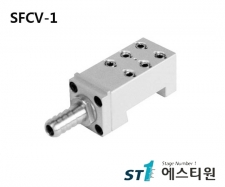 [SFCV-1] Vacuum Holder