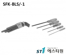 [SFK-BLS/-1] Wrench Set