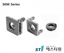 [SKM,SKMH Series] Kinematic Mirror Mount/Adaptor