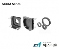 [SKOM Series] Kinematic Optical Mount/Adaptor
