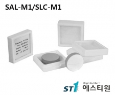 [SAL-M1/SLC-M1] Aluminum Coating Mirror/Lens Case