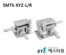[SMTS-XYZ-L/R] Multi-Axis Translation Stage