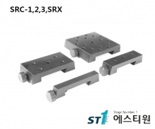 [SRC-1,2,3,SRX] Rail Carrier