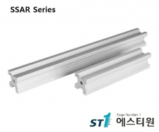[SSAR-125,190,255,285,385,510] Small Aluminum Rail