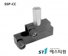 [SSP-2] Support Post Cable Clamp
