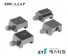 [SSRC-1,2,3,P] Small Rail Carrier