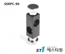 [SSRPC-90] Small Right Post Clamp