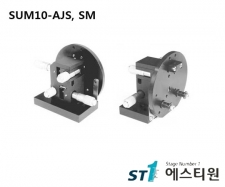 [SUM10 Series] Ultra-Resolution Mirror Mount