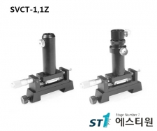 [SVCT-1,1Z] Vertical Carrier Translator