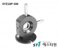 [SYZ18P-SM] 2-Axis Positioner Optical Element