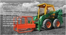 스키드로더 Skid Loader CAMCAT-250