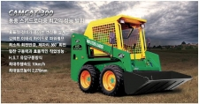 스키드로더 Skid Loader CAMCAT-300