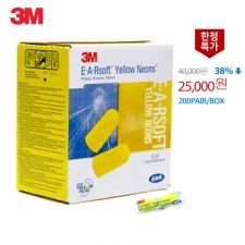 3M 이어플러그 귀마개(200쌍) Ear Plug E-A-Rsoft Yellow Neons
