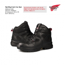 레드윙 방수 등산화, Red Wing 8690 Mens Hiker Waterproof